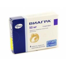 Виагра табл. п/о пленочной 100 мг №4, Пфайзер, произведено Фарева Амбуаз