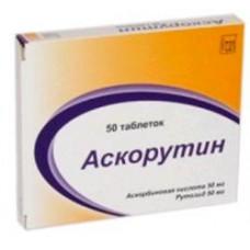 Аскорутин табл. №50, Озон ООО