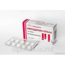Амлодипин-Прана табл. 10 мг №30, Пранафарм ООО