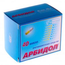 Арбидол капс. 100 мг №40, Фармстандарт-Лексредства ОАО