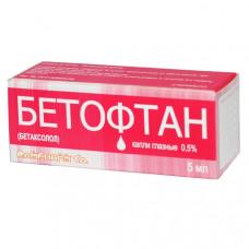 Бетофтан капли глазн. 0.5% 5 мл №1, К.О.Ромфарм Компани С.р.Л.