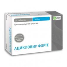 Ацикловир форте табл. 400 мг №20, Оболенское - фармацевтическое предприятие ЗАО