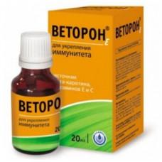 Веторон Е 2% 20 мл бета-каротин, Аквион, произведено Внешторг Фарма