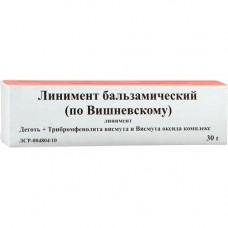 Линимент бальзамический (по Вишневскому) линим. 30 г №1, Тульская фармацевтическая фабрика ООО