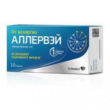 Аллервэй табл. п/о пленочной 5 мг №10, Д-р Редди`с Лабораторис Лтд