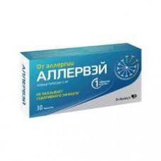 Аллервэй табл. п/о пленочной 5 мг №30, Д-р Редди`с Лабораторис Лтд