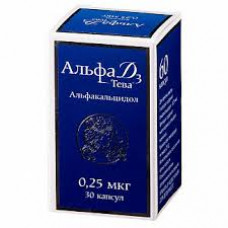 Альфа Д3-Тева капс. 0.25 мкг №30, Тева Фармацевтические Предприятия Лтд