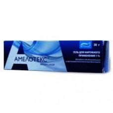 Амелотекс гель д/наружн. прим. 1% 30 г №1, Сотекс ФармФирма ЗАО, произведено Озон ООО